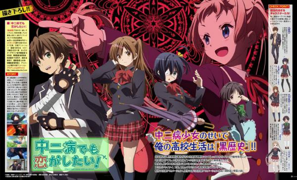 anime20ch137345.jpg