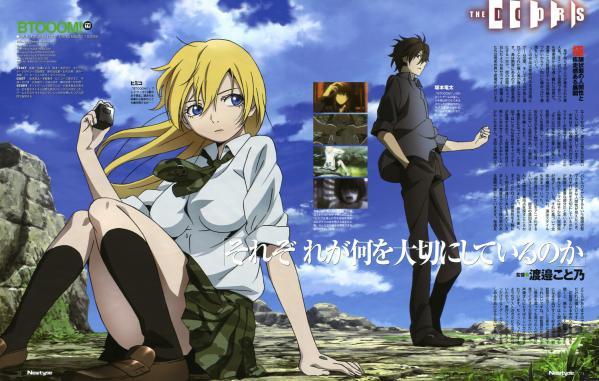 anime20ch138009.jpg