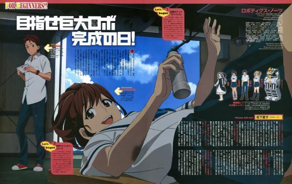 anime20ch138011.jpg