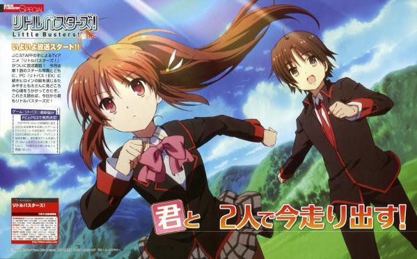 anime20ch143942.jpg
