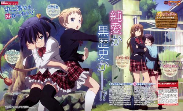 anime20ch143946.jpg