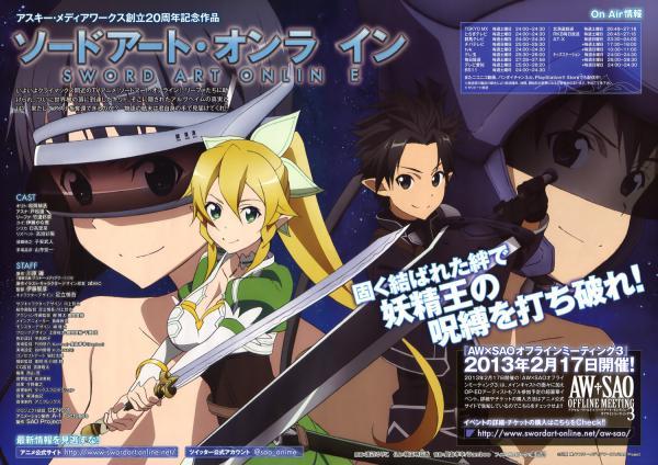 anime20ch195322.jpg