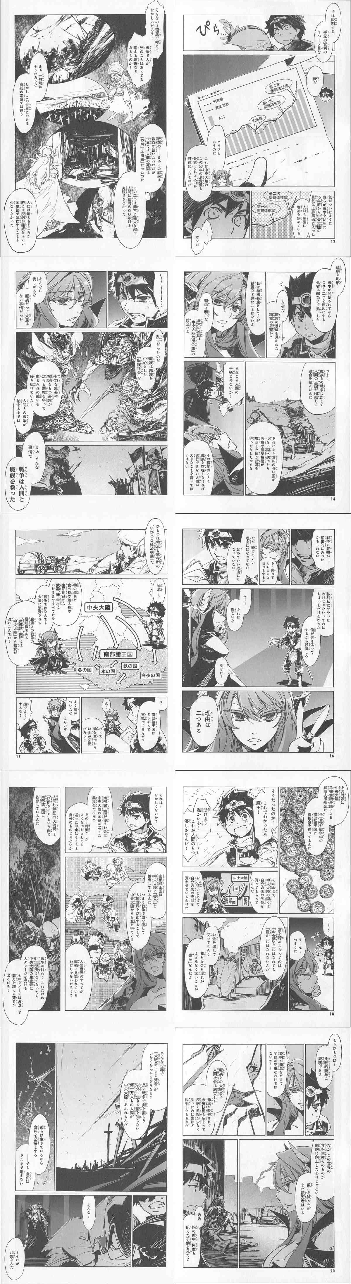 anime20ch213217.jpg