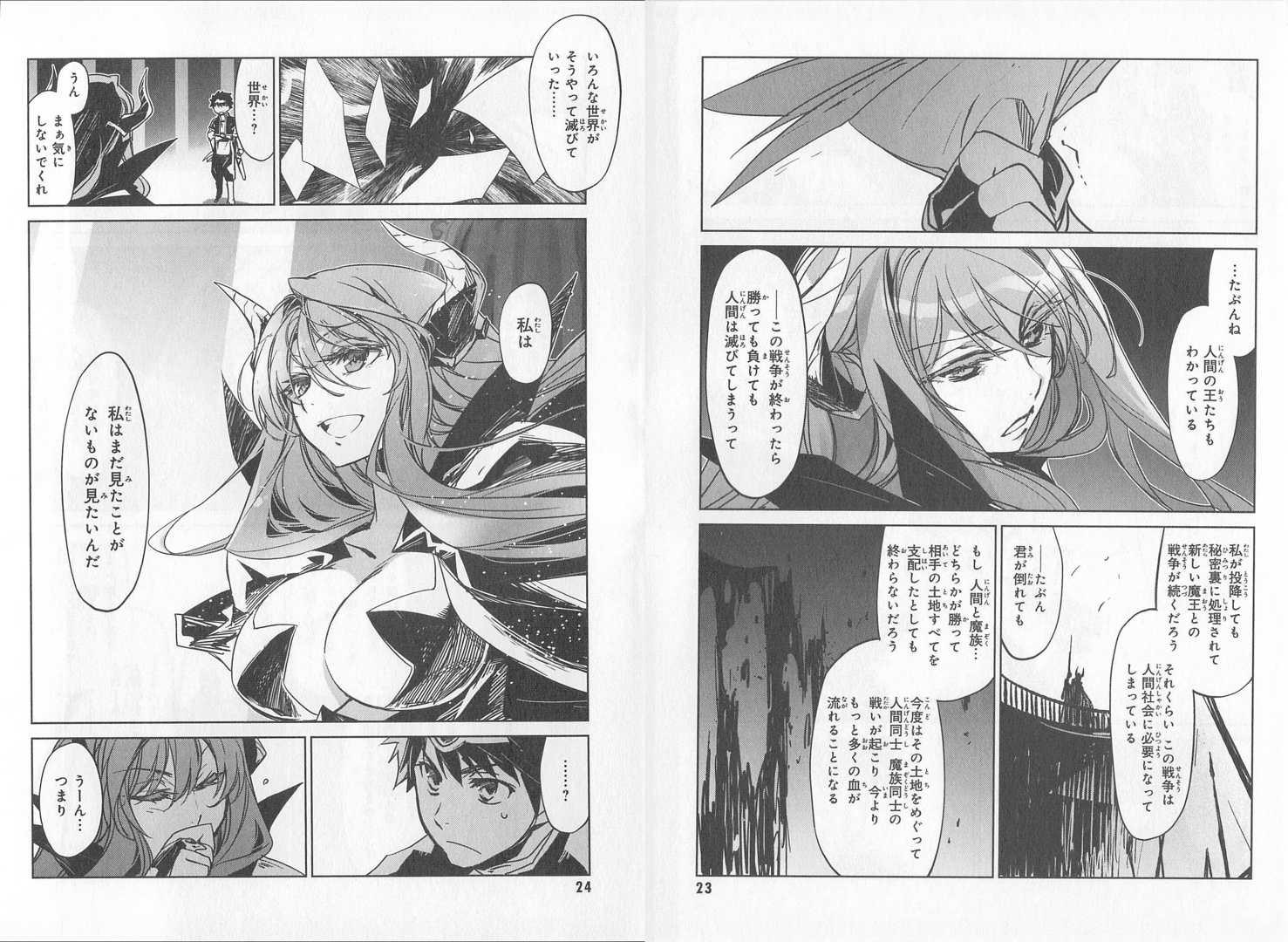 anime20ch213218.jpg