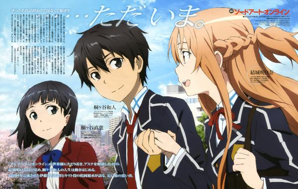anime20ch222856.jpg