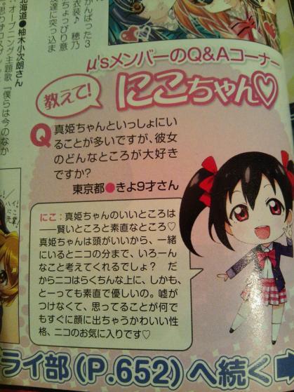 anime20ch266479.jpg