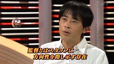 animegiga20080903.jpg