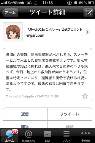 azuYk_jQBww.jpg