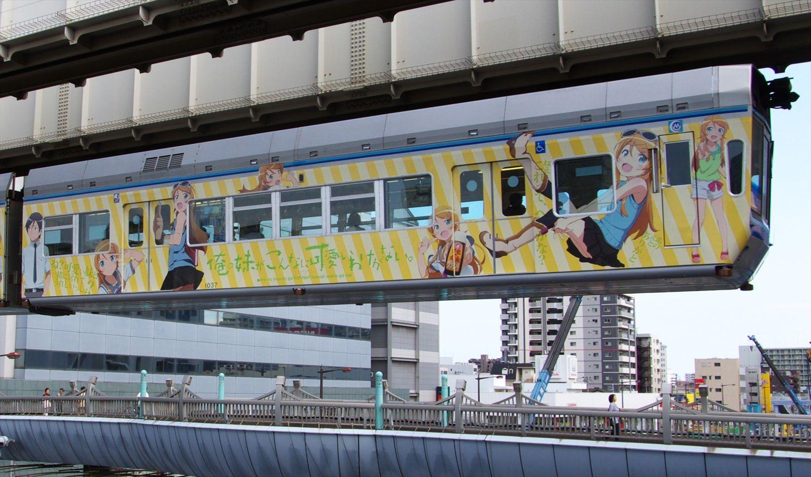 千葉都市モノレール、フリー切符の絵柄を「風太」から「俺の妹」に刷新 2万枚限定 アニメファン呼び込みへ