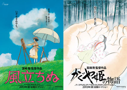 ジブリ映画・高畑勲監督「かぐや姫」公開が延期に! 「絵コンテ完成まだ」