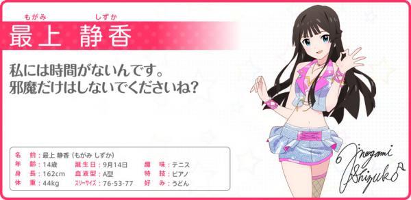 bg_sizuka.jpg