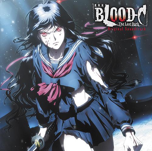 『劇場版BLOOD-C』 ついに興行収入1億円突破した模様