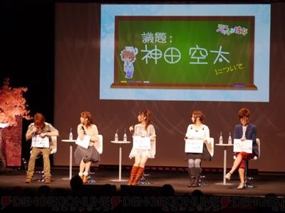 アニメ『さくら荘のペットな彼女』イベントが本日開催! 松岡君また面白かったみたいだねww