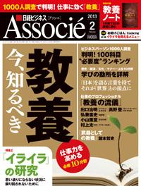 cover_20130120201246.jpg