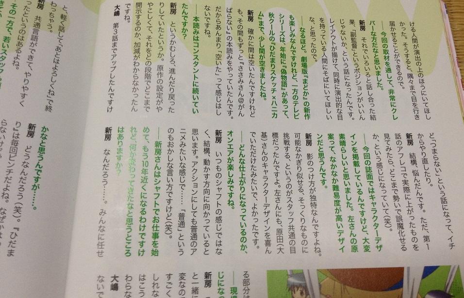 ddd_20130110164415.jpg