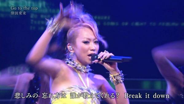 第63回紅白歌合戦、倖田來未さんが「ピロピロピロ ゴーウィゴーウィヒカリッヘー」を熱唱!