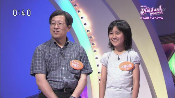 NHKのクイズ番組で「ヤシマ作戦が登場するアニメはどれ」という問題の中の選択肢に「まどか☆マギカ」www