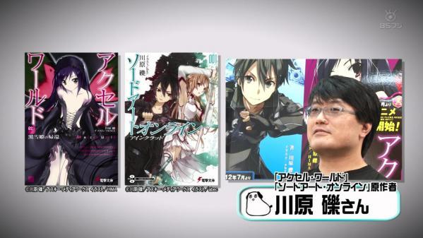 『SAO・AW』作者・川原礫先生がテレビに出演!