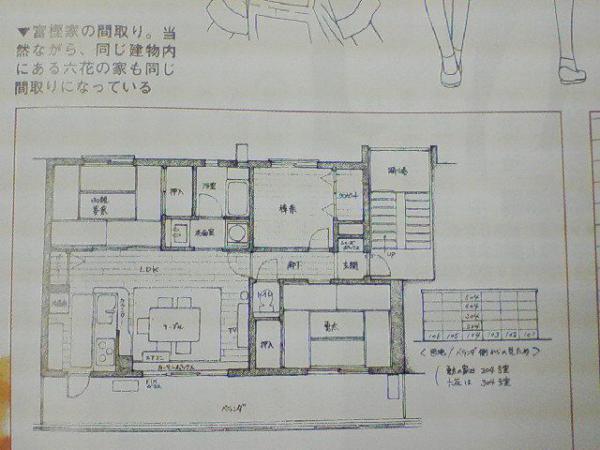fd_20121029210549.jpg