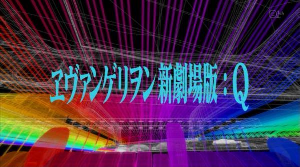 fds_20120713225746.jpg