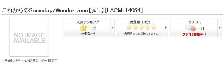 fds_20130227213706.jpg