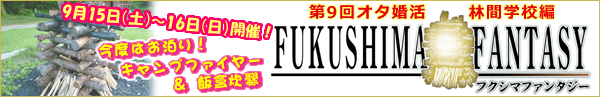 ff01_20120830222519.jpg