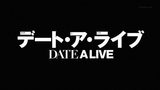 『デート・ア・ライブ』 第2期制作決定キタ━━━━(゚∀゚)━━━━!!