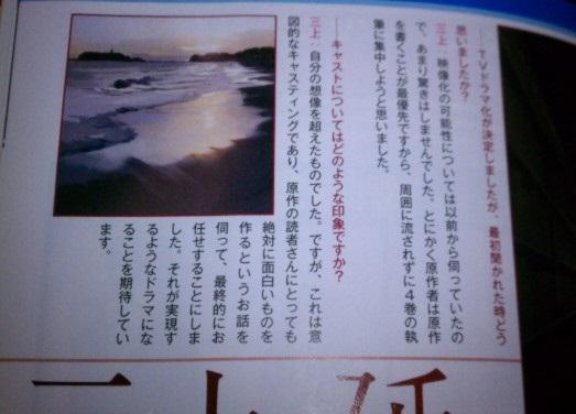 fsd_20121210162411.jpg
