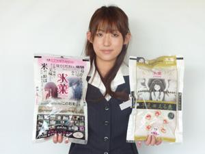 【このお米、気になります】「氷菓米」「千反田える米」!氷菓×飛騨高山のタイアップによる地元発信で初の氷菓グッズが発売