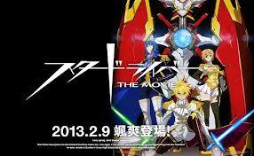 2013年劇場アニメは引き続き高水準! テレビアニメ制作本数も2012年を上回る勢い