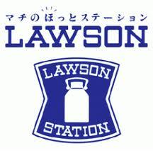 ローソン従業員がアイスクリームケースの中に入る→ローソンが謝罪 当該従業員の解雇とFC契約解除及び当該店舗の休業を決定