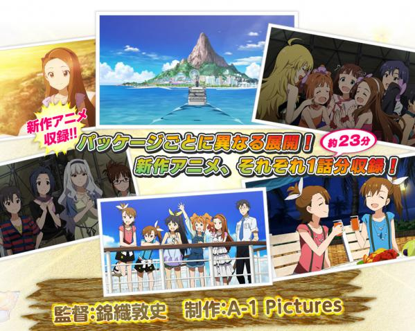 PSP『アイドルマスター シャイニーフェスタ』3種のパケ絵公開! みんなアニメ絵で可愛い!