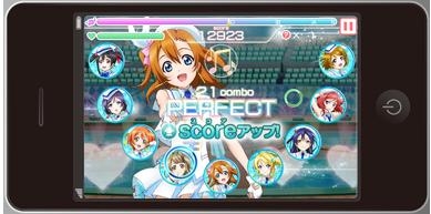 スマフォアプリ『ラブライブ!スクールアイドルフェスティバル』iOS版が、4/15(月)についに配信開始!
