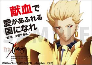 kenketu_poster.jpg