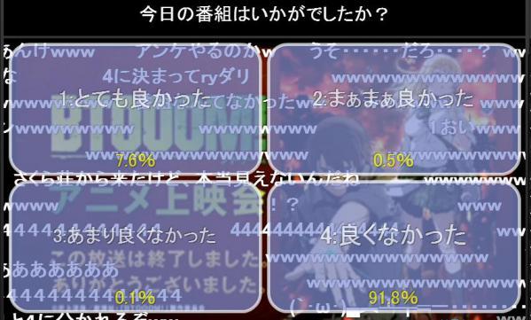 ll_20121112230234.jpg