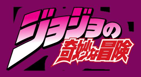 logo_20120910190526.png