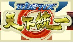 logo_20130423141015.png