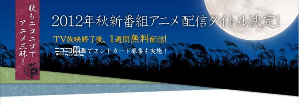 main_20120928162736.jpg