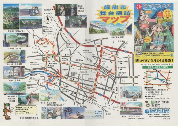 map_20130203121509.jpg