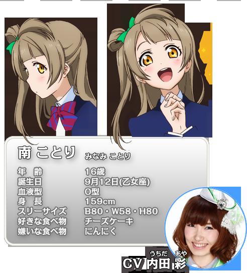 member03_detail.png