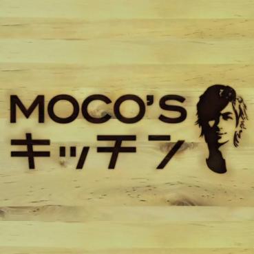 moco_s2.png