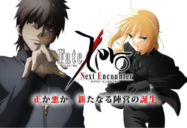 『Fate/Zero』「私が見てみたい夢のマスターとサーヴァントの組み合わせ」が出揃う! どの陣営がいいよ