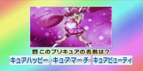 映画『スマイルプリキュア!』土日の動員17万3283人、興収1億9279万2000円となり、シリーズ初の初登場1位を獲得