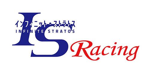 「ISレーシング」再始動 スーパーGTとスーパー耐久シリーズに参戦