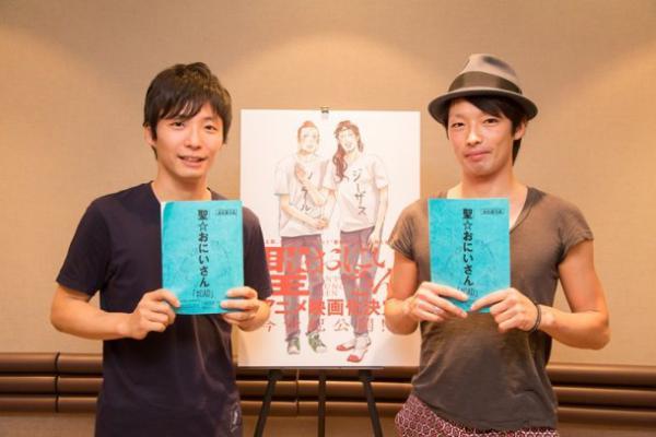 news_large_hoshinogen_moriyamamirai.jpg
