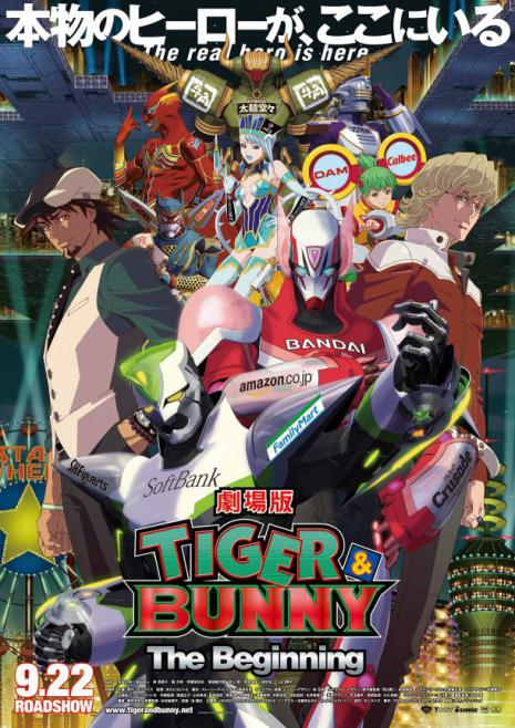 news_large_tiger_and_bunny_the_movie_poster.jpg