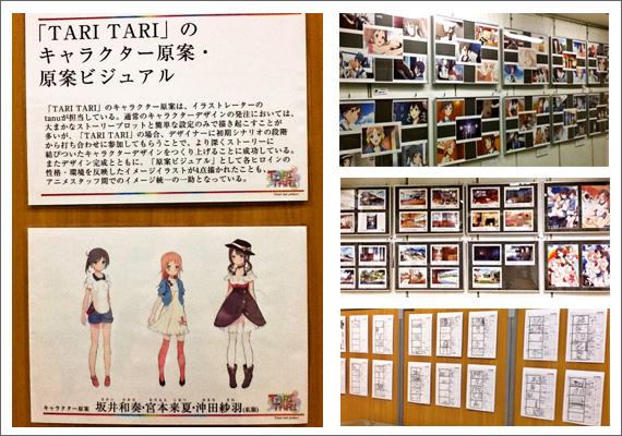 news_p20120914a.jpg