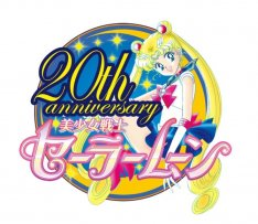 news_thumb_Sailor_Moon_20th_logo.jpg