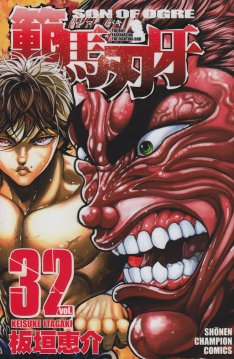 news_thumb_baki32.jpg