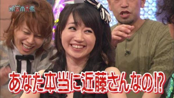 「新堂本兄弟」に水樹奈々さんが再び出演決定! 近藤さん緊張してきた